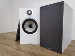 Bowers and Wilkins 606 white - bazar