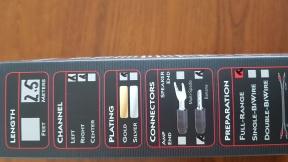Audioquest Rocket 33 (2) - bazar